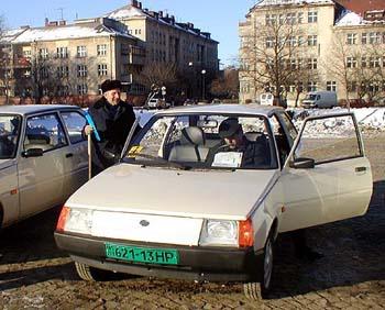 (фото з архіву ua-reporter.com)