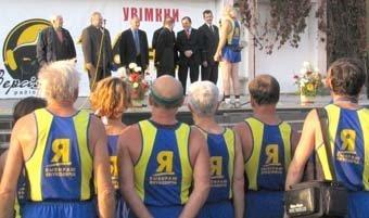 Командор пробігу доповідає представникам влади про фініш