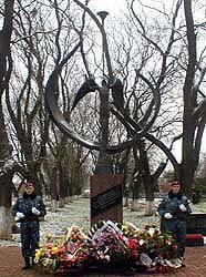 Пам'ятник загиблим міліціонерам в Ужгороді