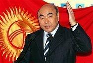 Kyrgyz President Askar Akayev Photo