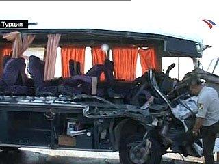 Автобус с российскими туристами попал в ДТП в Турции