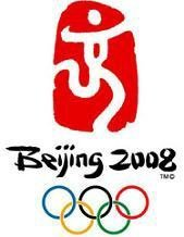 Пекинская Олимпиада-2008.