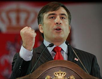 Саакашвили вводит военное положение