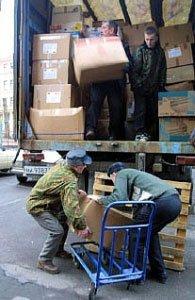Первая партия гуманитарной помощи отправляется из Донецка в Ивано-Франковскую область, где 26 пострадавших сел.