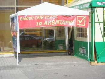 Ужгород снова охвачен агитацией : губит людей не пиво...