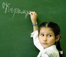 Нужно ли менять языковой режим школ для меньшинств ?