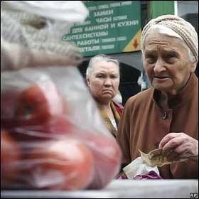 Сколько придется платить украинцам за осенние помидоры?