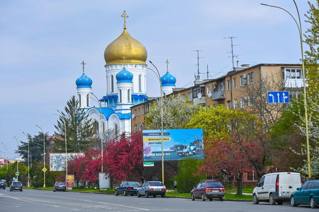 Ужгород, Свято-Крестовоздвиженский православный кафедральный собор