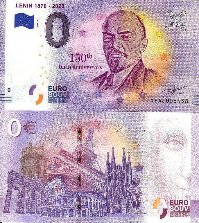Центральный банк Европы в честь Владимира Ленина