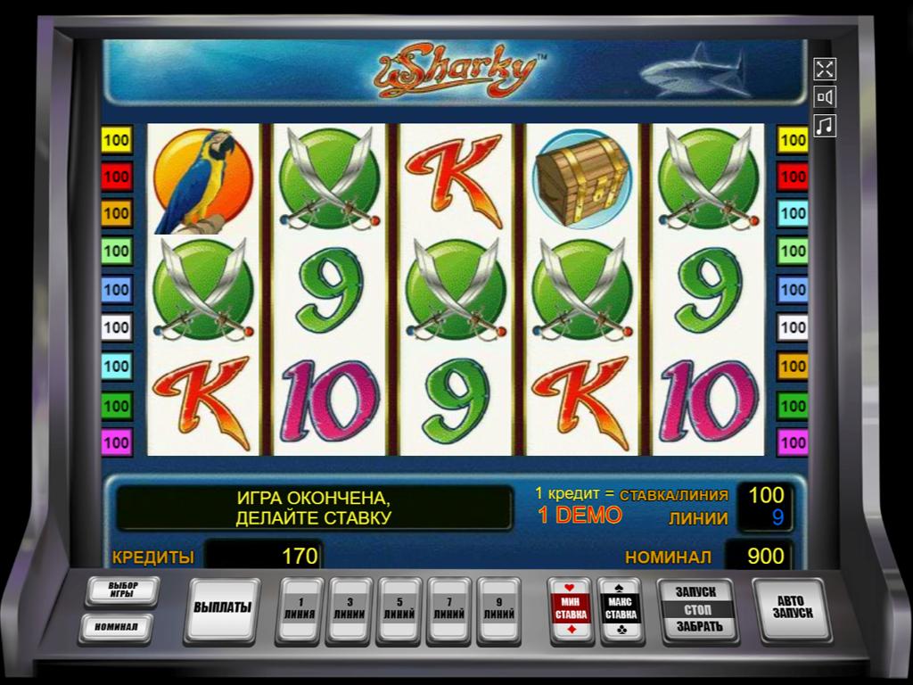 Игровые автоматы платные официальный сайт вулкан играем в казино калигула