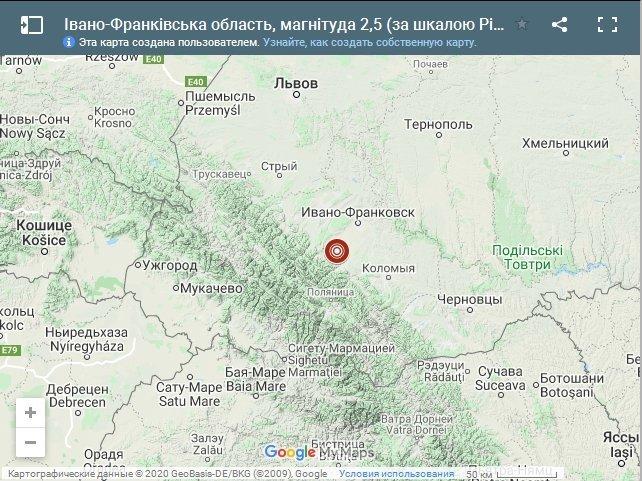 Закарпаття отримав відлуння землетрусу на Франківщині