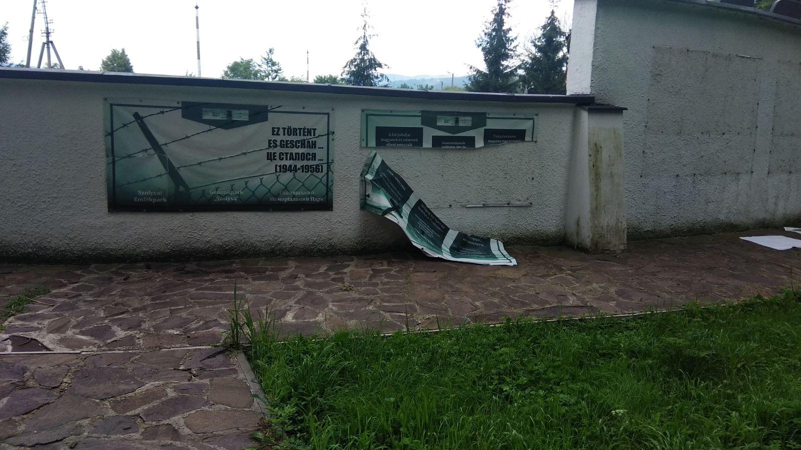 """У меморіальному парку м.Свалява """"дебоширять"""" вандали, особи з низьким ступенем культури чи психічно хворі люди?"""