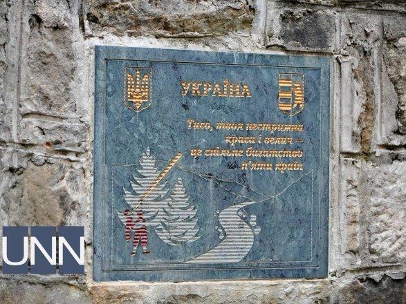 Джерело Тиси здавна було місцем паломництва туристів