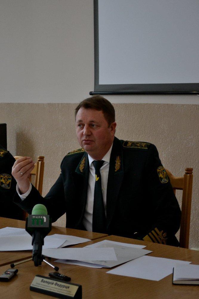 Закарпатське обласне управління лісового та мисливського господарства інформує...