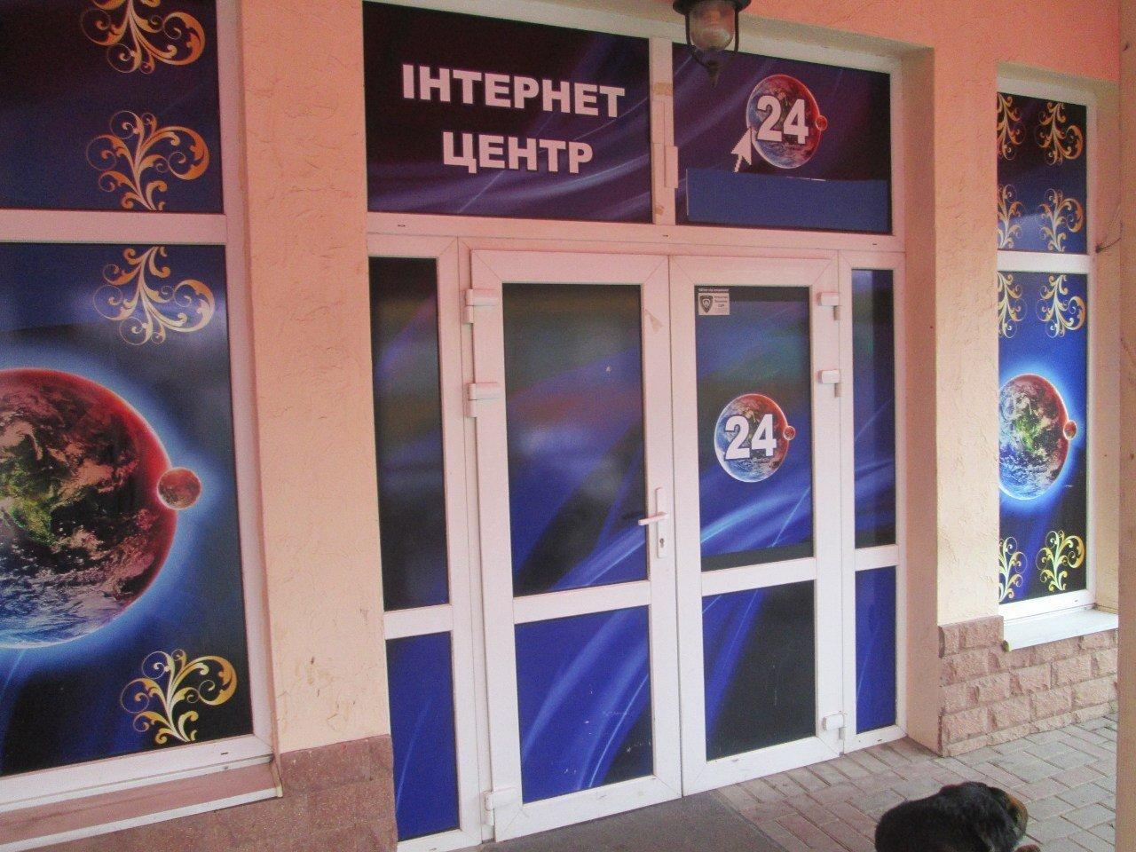 Три заклади в Ужгороді займалися незаконним гральним бізнесом