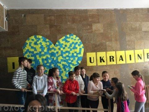 Дружина президента України відвідала ужгородську ЗОШ №20