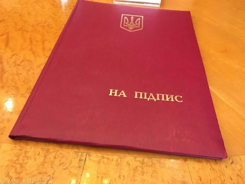 В Ужгороді підписали Меморандум між ОДА та місцевими органами влади