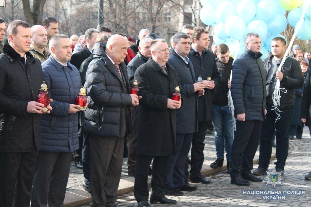 Ужгород. Поліція Закарпаття долучилася до заходів із вшанування пам'яті Героїв Небесної Сотні