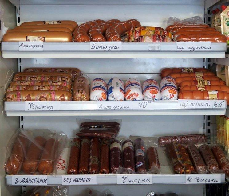 «З дарабами» ковбаса і «майфайний» сир: Чи вдається витримати закарпатцям піст