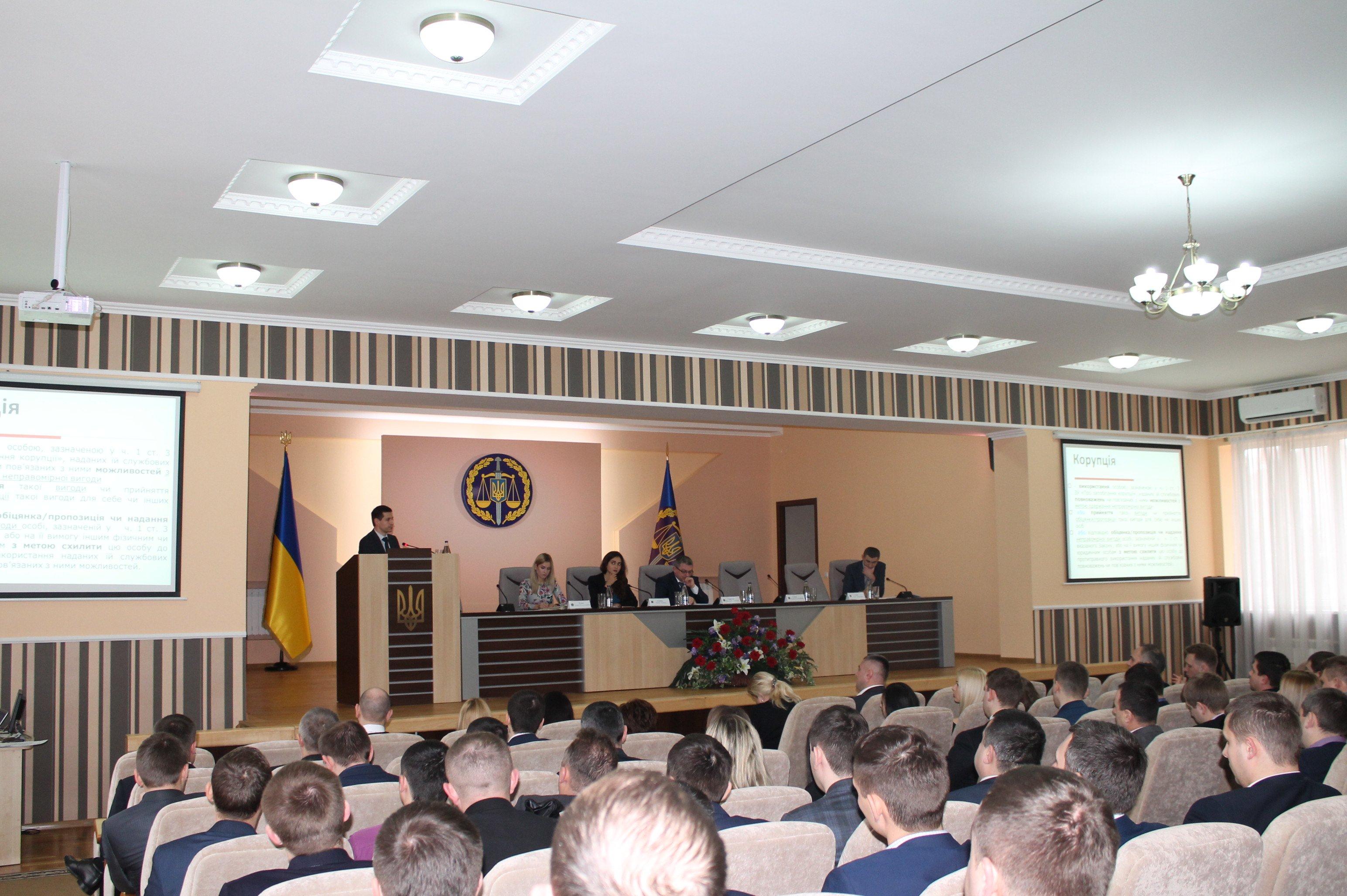 Застосування законодавства з питань запобігання і протидії корупції обговорили на семінарі в прокуратурі Закарпаття