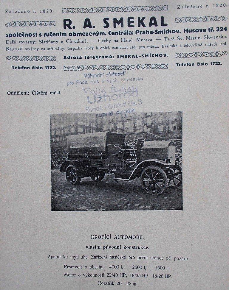 Якими машинами прибирали Закарпаття майже 100 років тому