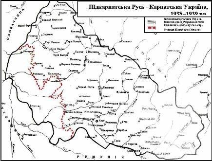 Події в Карпатській Україні не мали нічого спільного з Україною, як такою?