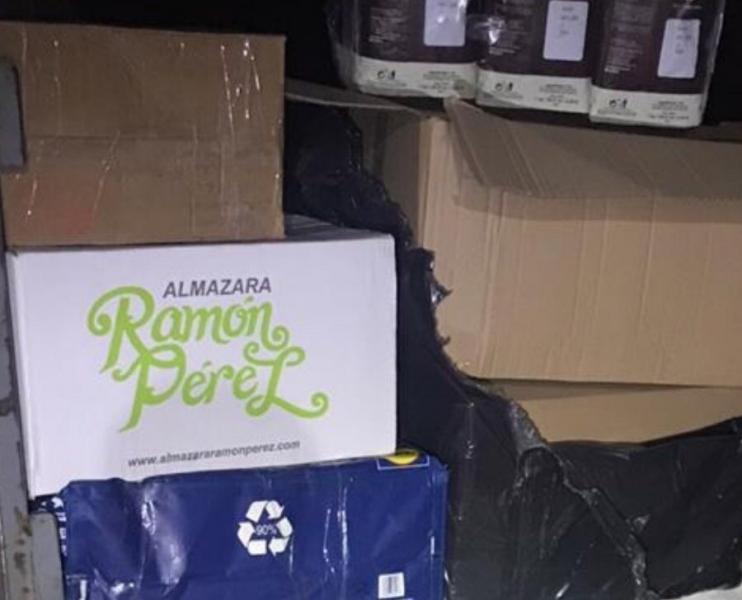 В Закарпатье изъяли огромное количество испанского кофе