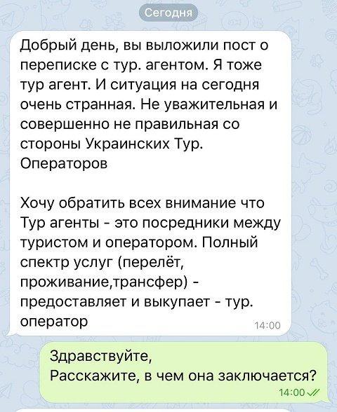 Один за одним отменяются рейсы с курортов Египта, украинцы не могут вернуться