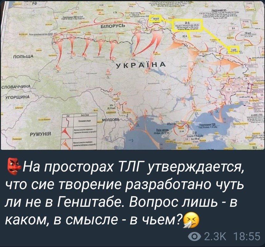 Нонам таки осталось непонятно - надо на этой карте дорисовывать две красные стрелочки с территорий Венгрии и Словакии или нет?