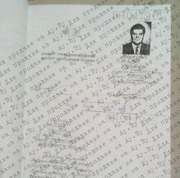"""""""Юридичну справу"""" Віктора Януковича виставив на продаж аукціону Ay.by громадянин Росії"""