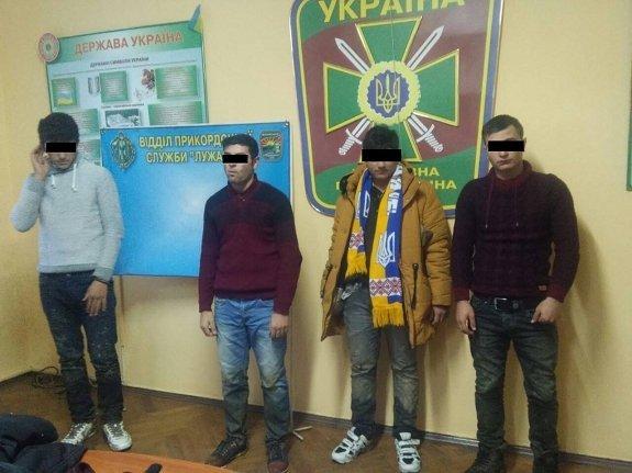 В Закарпатье пограничники задержали нелегалов из Турции