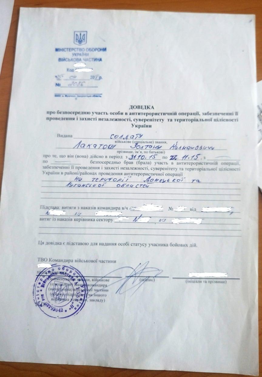 Ром-захисник із Закарпаття наводив жах на ворогів на Луганщині