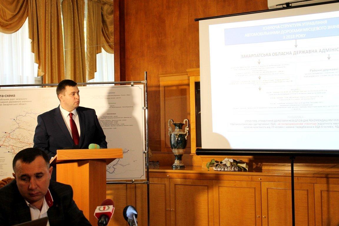 Ужгород. Нарада щодо стану ефективного функціонування та розвитку мережі автомобільних доріг Закарпаття