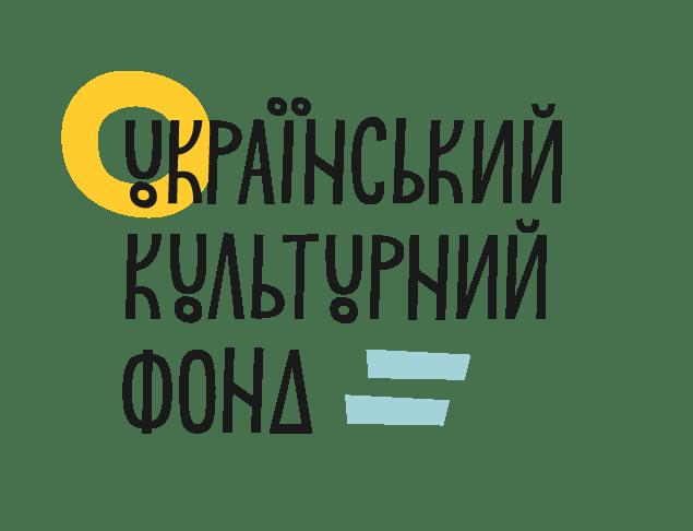 """В Ужгороді презентують результати проєкту """"Онлайн ХАБ для нематеріальної культурної спадщини Закарпаття"""""""