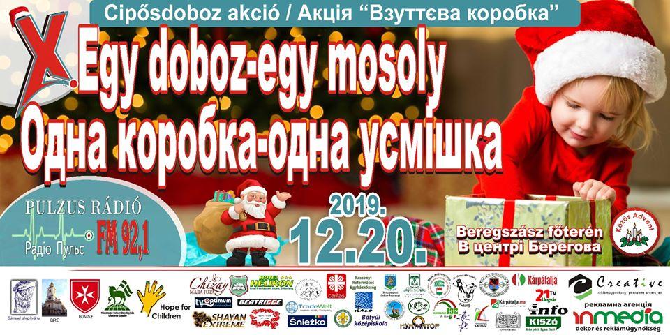 """Закарпаття: У Берегові проходить щорічна різдвяна акція """"Взуттєва коробка"""""""