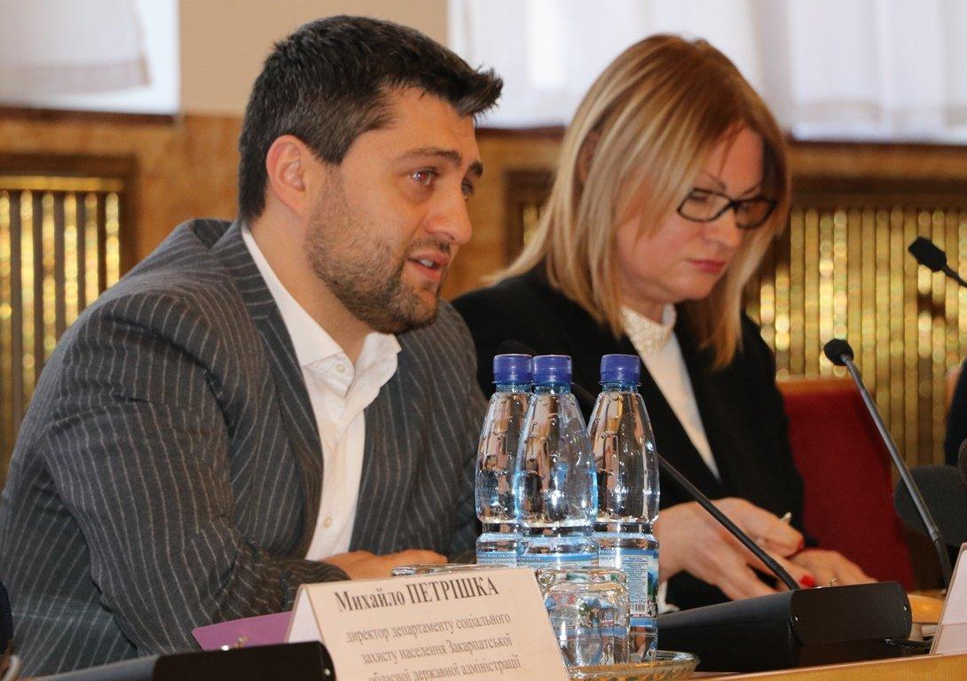 В Ужгороді відбулася нарада з протидії торгівлі людьми та запобігання домашньому насильству