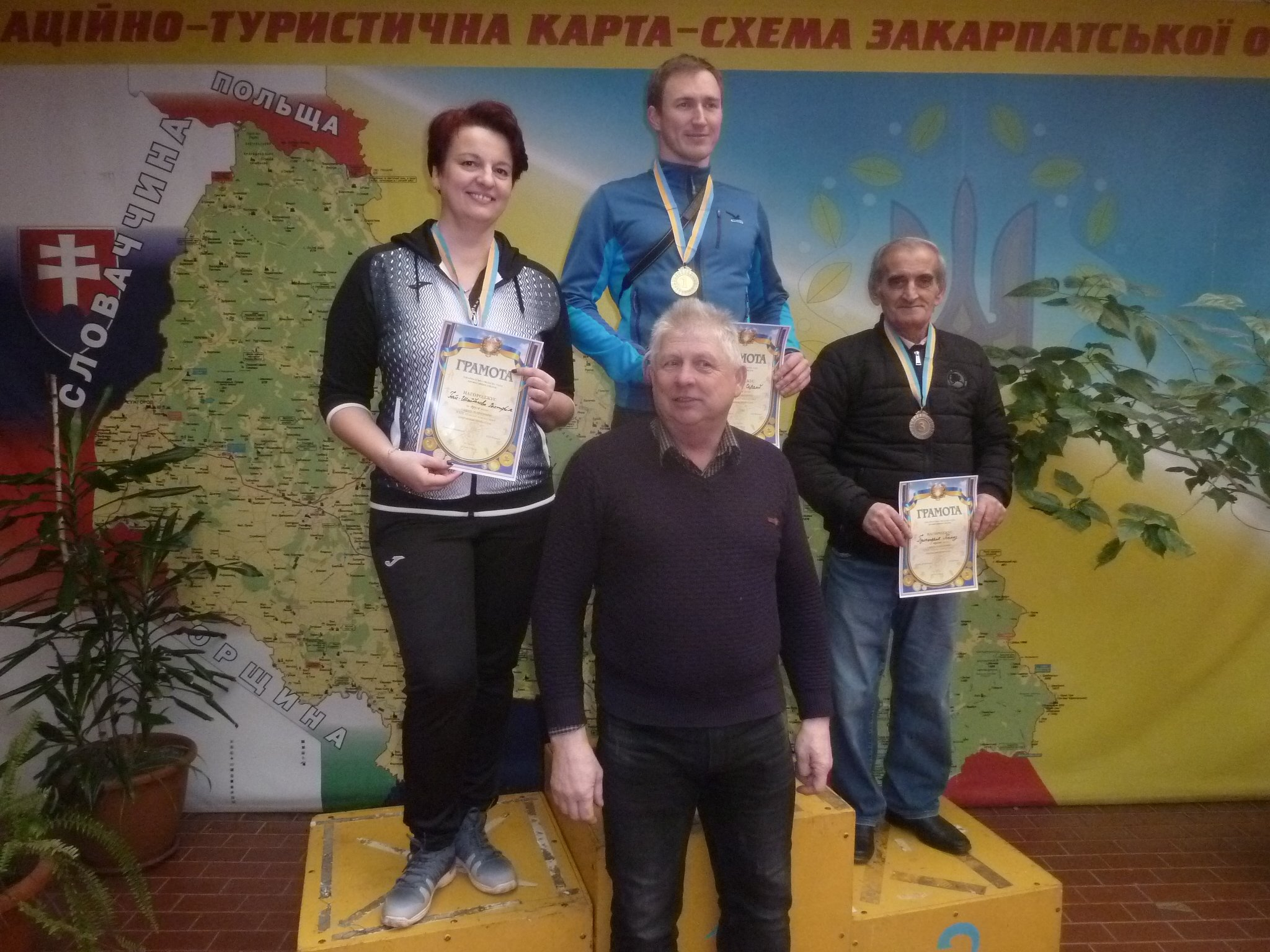 29-ту Спартакіаду профспілок провели у столиці Закарпаття