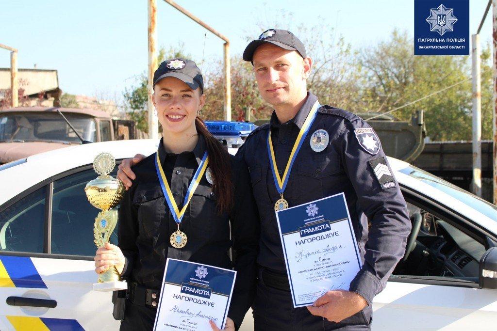 """Хто святкував перемогу в """"автослаломі"""" від патрульних поліцейських Закарпаття"""