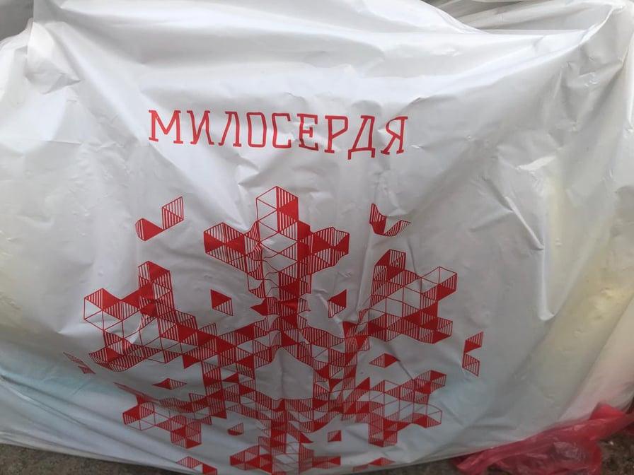 """Віктор Медведчук із дружиною гуманітарно допоміг жителям села на Закарпатті на суворій """"самоізоляції"""""""