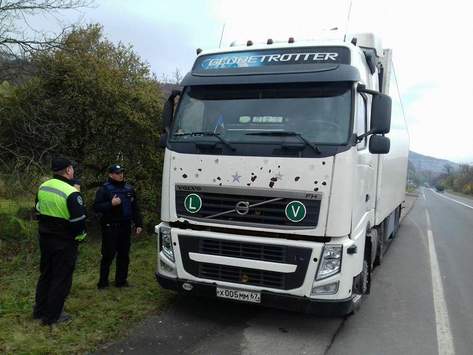 Проверка транспортного средства Volvo с российской регистрацией