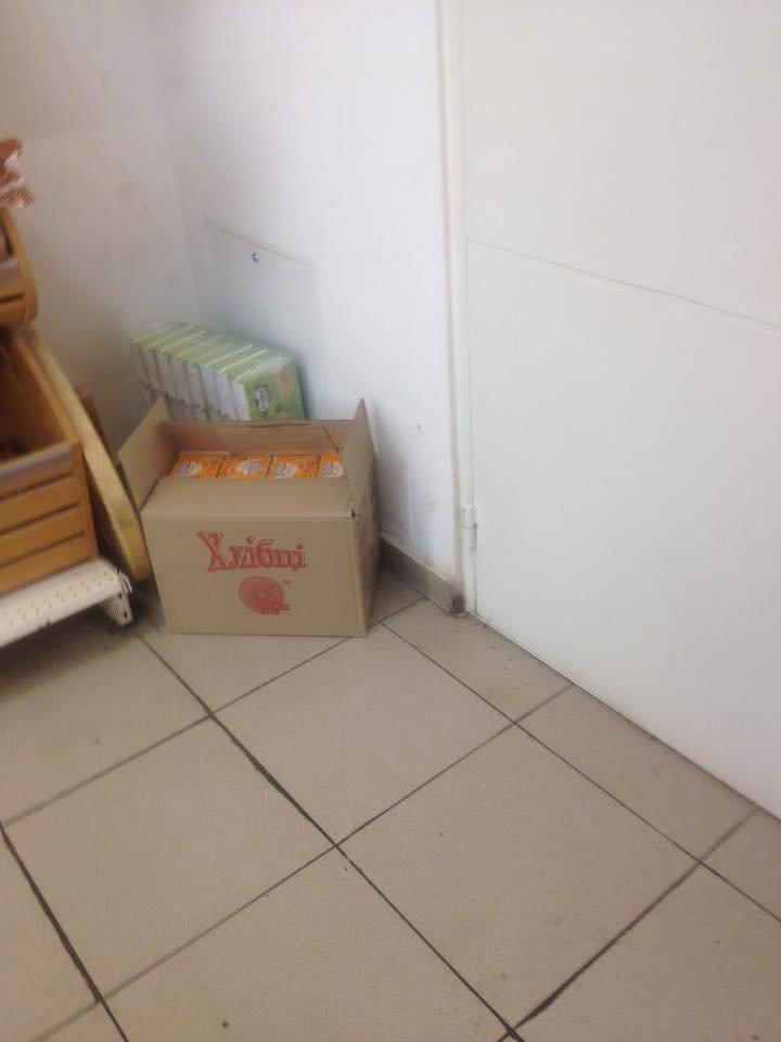 В супермаркете еще и крысы!