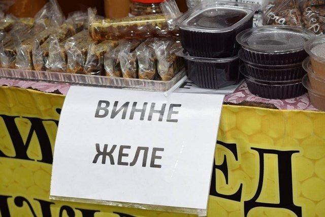 """В Ужгороде стартовал фестиваль-ярмарка """"Медовуха-Фест"""""""