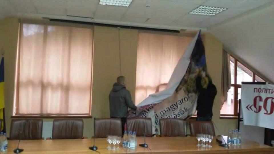 """В Ужгороде организация """"Карпатская Сечь"""" сорвали собрание благотворительного фонда"""