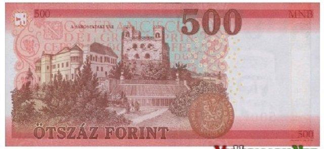 Новая 500-форинтовая банкнота