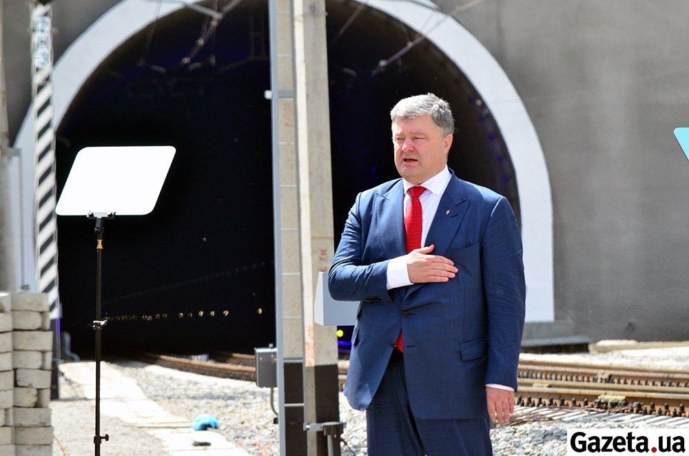 Як Порошенко Бескидський тунель через перевал у Карпатах відкривав
