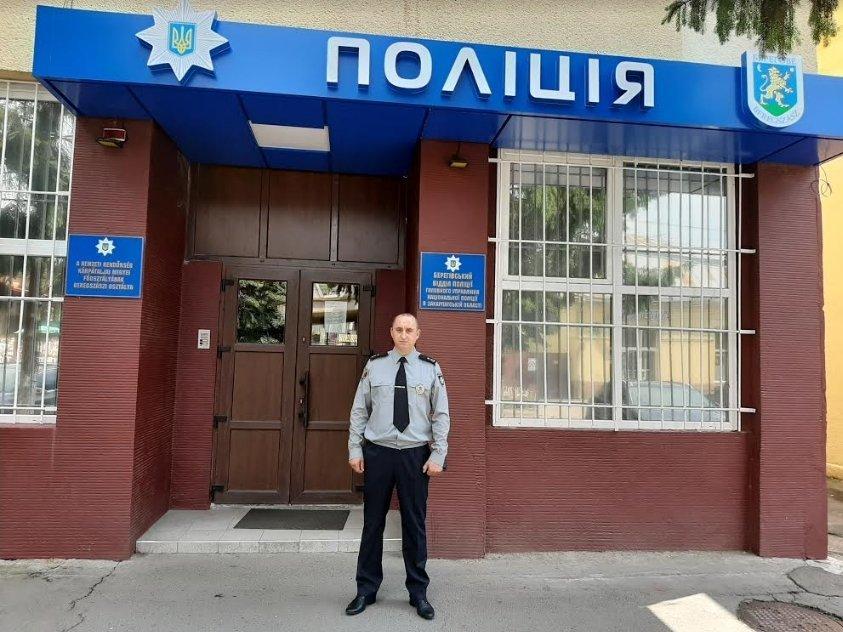 """Закарпатье. У полиции в Берегово отныне новое руководящее """"лицо"""""""