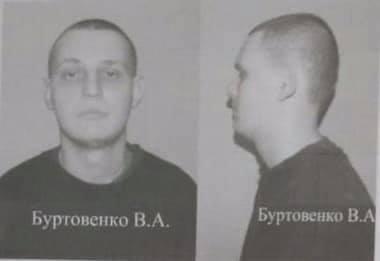 Виталий Буртовенко