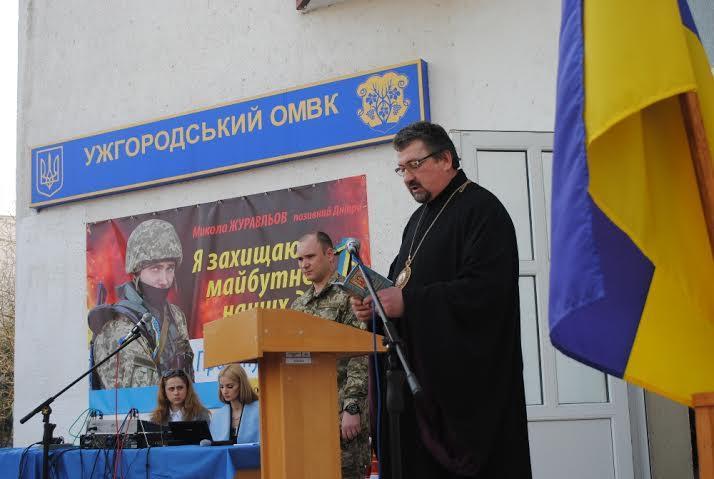 Подполковник Журавлев вручил немало грамот и благодарностей