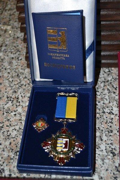 Лучшие предприниматели Закарпатья получили награды от руководства края