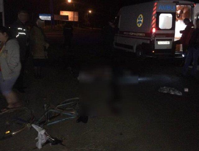 Полиция устанавливают обстоятельства ДТП в Виноградово